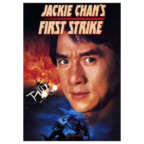 Jackie Chan's First Strike (1996)