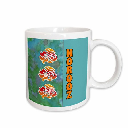 3dRose Persian New Year Tropical Watercolor Wash with Three Gold Fish - Ceramic Mug,