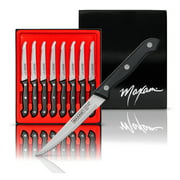 Maxam CTMX8 Steak Knife Set 8 Piece