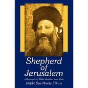 Shepherd of Jerusalem (Paperback)