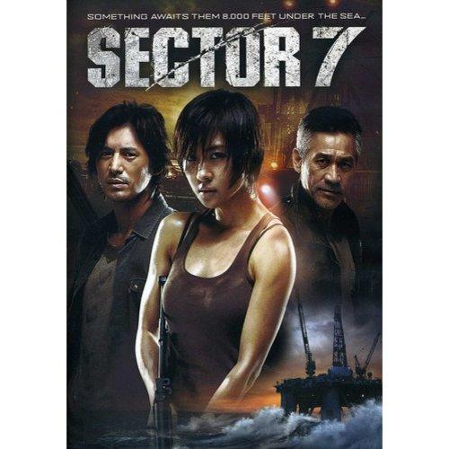 Sector 7 (Widescreen)