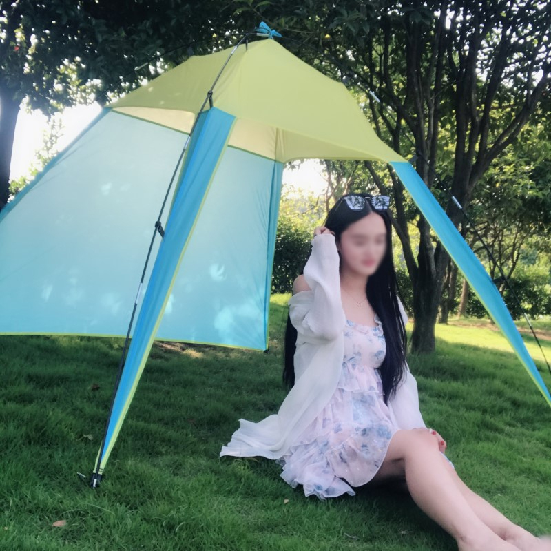 170t Portable Beach Canopy Outdoor Camping Tent Uv