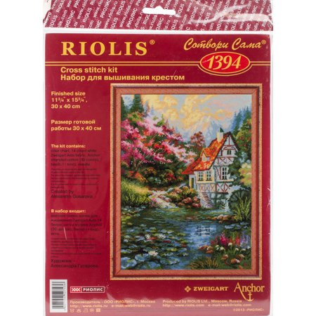 """Water Mill Counted Cross Stitch Kit-11.75""""X15.75"""" 14 Count - image 1 de 1"""
