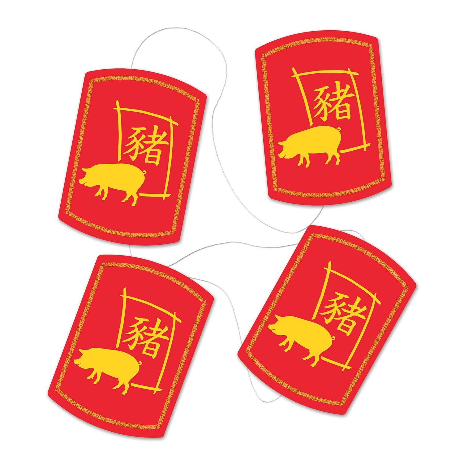 """Club Pack of 12 Chinese New Year 2019 Year Of The Pig Stringer Hanging Decoration 78"""""""