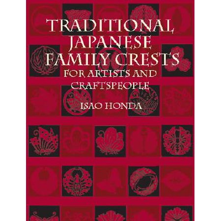 Traditional Japanese Family Crests for Artists and Craftspeople (Family Crest Embroidery)