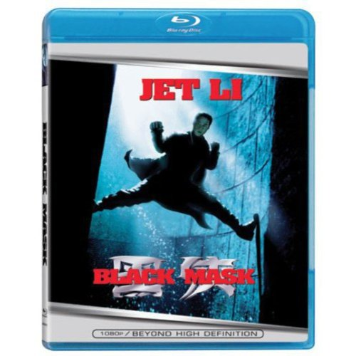 Black Mask (Blu-ray)