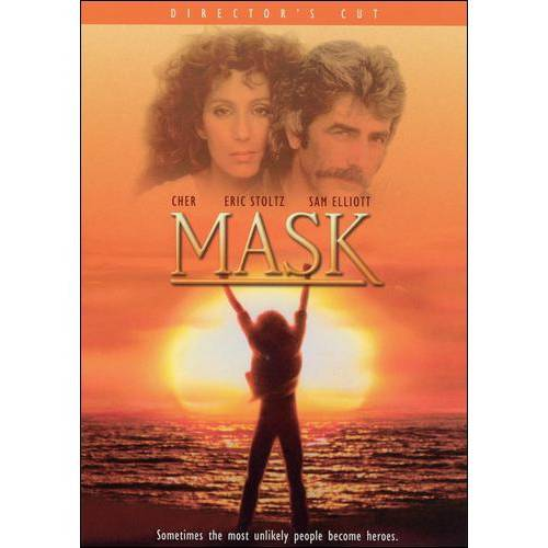 MASK (DVD) (SPECIAL EDITION)