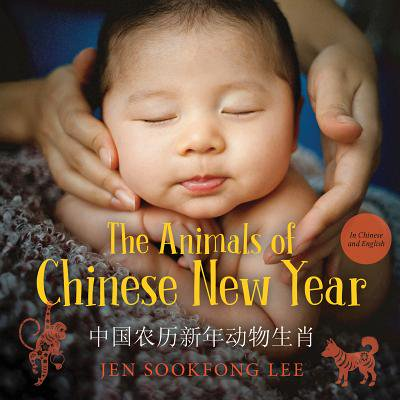 The Animals of Chinese New Year (Dual Language (English & Simplified Chinese)) (Board Book)