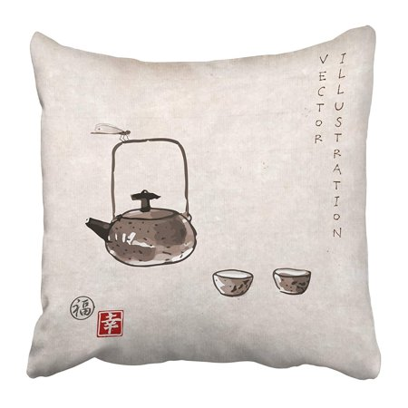 ECCOT Vintage Teapot Two Cups of Tea and Little Dragonfly in Traditional Japanese Sumi E Pillowcase Pillow Cover 16x16 inch