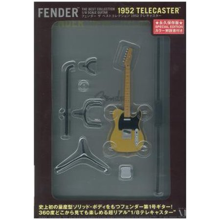 Guitar Legend: Fender the Best Collection 1952 Telecaster