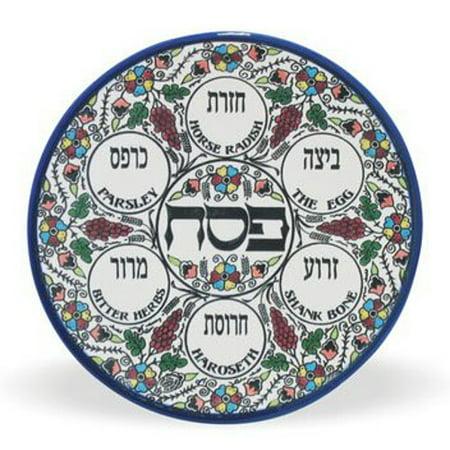 PASSOVER SEDER Plate - Jewish Dish Armenian Ceramic Hebrew Israel Judaica Gift