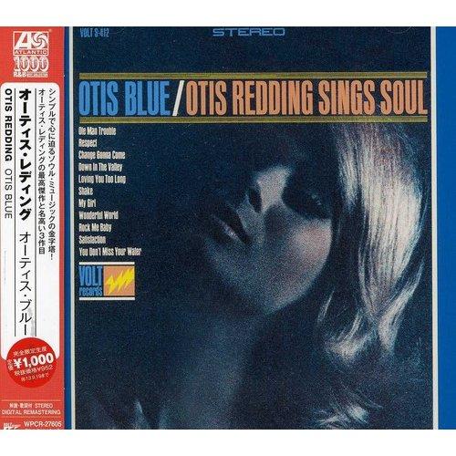 Otis Blue (Jpn) (Rmst)