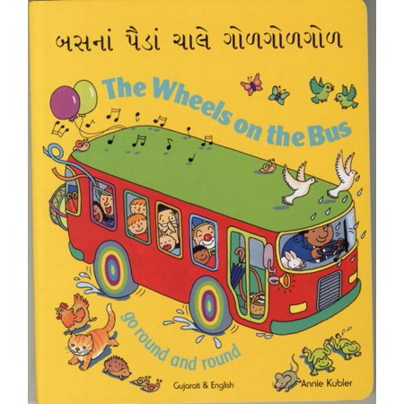 The Wheels on the Bus Go Round and Round (Board book)