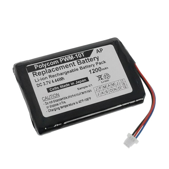 Polycom Wireless Soundstation PWM-10T Replacement Battery.  1200 mAh