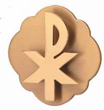 Altar Ware-Chi Rho Emblem For Altar Cross (RW CR)