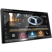 """KENWOOD DNX575S 6.8"""" Double-DIN In-Dash A/V Navigation Receiver with Bluetooth , HD Radio & SiriusXM Ready"""