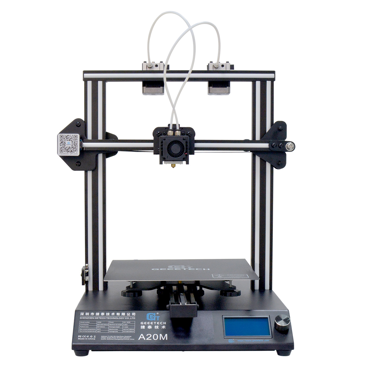 Geeetech A10M 3D Printer 2 Mixing Colors Dual Extruder Newest Version US Send