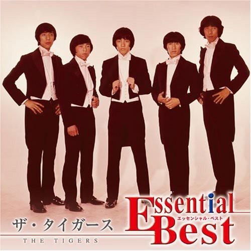Essential Best