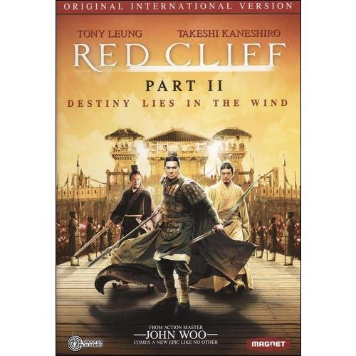 Red Cliff, Part II (Original International Version) (Widescreen)