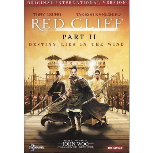 Red Cliff, Part II (Original International Version) (Widescreen)