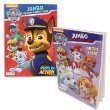 Paw Patrol Coloring Books - 2 Pack