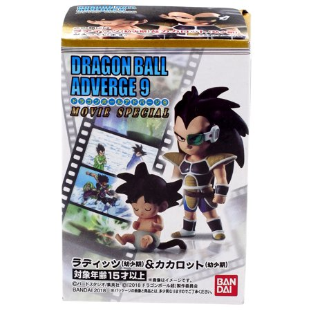 Dragon Ball Adverge Volume 9 Raditz with Baby Kakerot Mini Figures](Toddler Dragon)