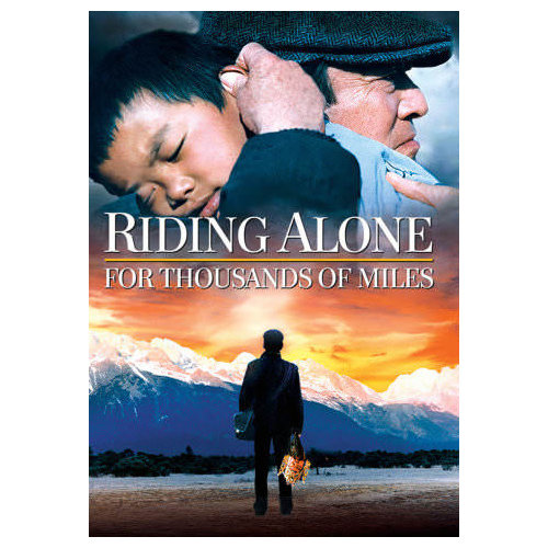 Riding Alone for Thousands of Miles (2006)