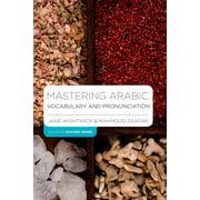 Mastering Arabic Vocabulary and Pronunciation - eBook