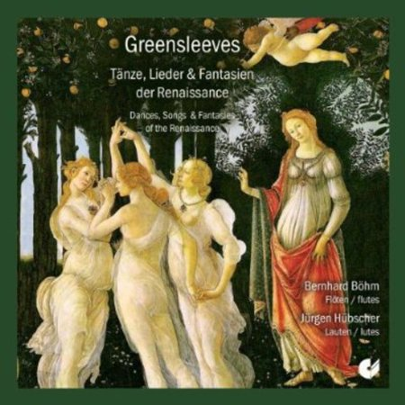 Dances Songs   Fantasies Of The Renaissance