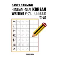 Easy Learning Fundamental Korean Writing Practice Book (Paperback)
