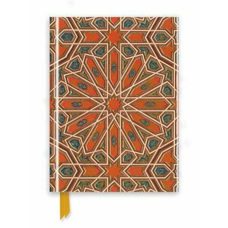 Owen Jones: Alhambra Ceiling (Foiled Journal)