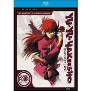 Yu Yu Hakusho: Season Four (Blu-ray) (Anime Classics) (Japanese) by NAVARRE CORPORATION