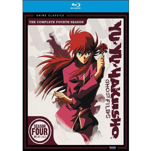 Yu Yu Hakusho: Season Four (Blu-ray) (Anime Classics) (Japanese)