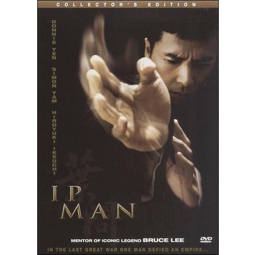 Ip Man (Collector's Edition)