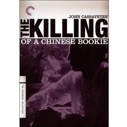 The Killing Of A Chinese Bookie (Special Edition) (Criterion Collection)
