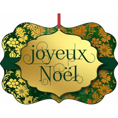 Joyeux Noel - Merry Christmas in French Elegant Aluminum SemiGloss Christmas Ornament Tree Decoration - Unique Modern Novelty Tree Décor (Joyeux Noel Merry Christmas)