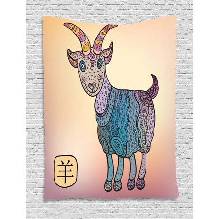Chinese New Year Decor (Goat Tapestry, Astrological Animal Symbol of Ornamental Goat Figure for Chinese New Year Celebration, Wall Hanging for Bedroom Living Room Dorm Decor, 40W X 60L Inches, Multicolor, by)