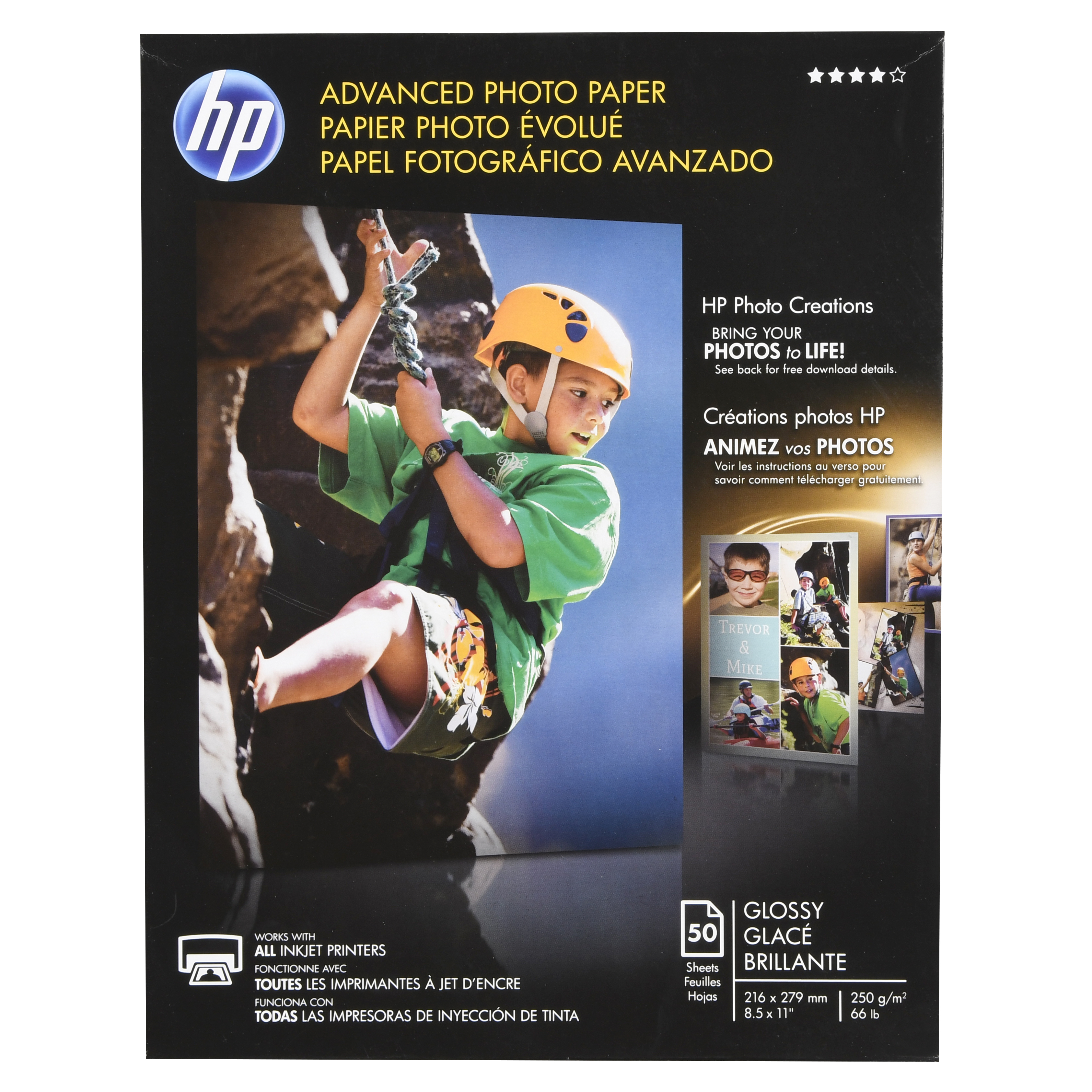 HP Advanced Photo Paper, 56 lbs., Glossy, 8-1/2 x 11, 50 Sheets/Pack -HEWQ7853A