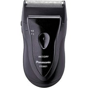 Panasonic Travel Shaver