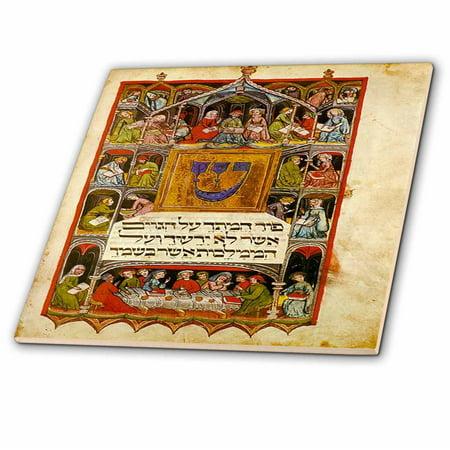 3dRose Print of The Hebrew Haggadah From 1400 - Ceramic Tile, (1400 Ceramic)