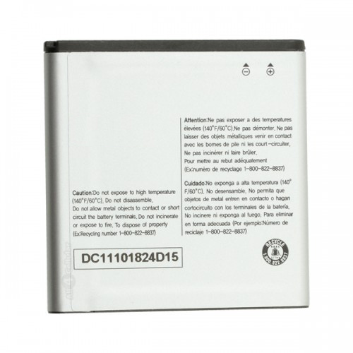 Battery for Pantech PBR-55H Replacement Battery