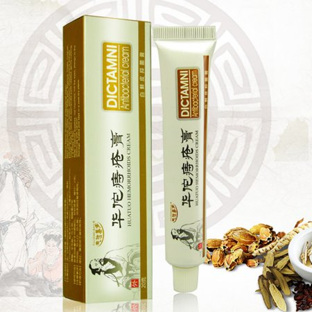 SUPERHOMUSE Herbal Hemorrhoids Cream Powerful Ointment Prolapse Hemorrhoids Medication Anal Fissure Bowel Bleeding