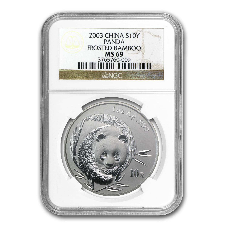 China 2003 1oz Silver Panda Coin