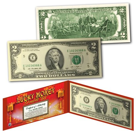 Chinese Lanterns Lucky Money Double 88 Serial Number $2 US BEP Bill w/ Red Folio
