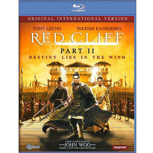 Red Cliff, Part II (Original International Version) (Mandarin) (Blu-ray)
