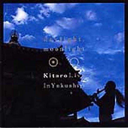Daylight Moonlight: Kitaro Live In Yakushiji