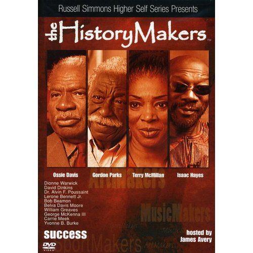 The History Makers, Vol. 1: Success (Full Frame)