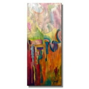 'Music in the Park' by Jean Smith Painting Print Plaque by All My Walls