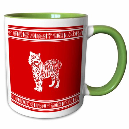 3dRose Tiger Chinese Zodiac Symbol Asian animal astrological horoscope sign - Two Tone Green Mug, 15-ounce Chinese Zodiac Animal Signs