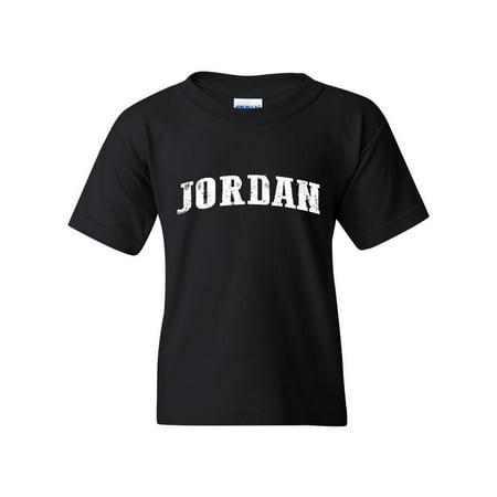 Jordan Unisex Youth Kids T-Shirt Tee ()